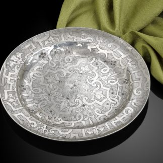 Antique Spanish silver plate